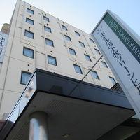 ホテル苫小牧グリーンヒルズ 写真