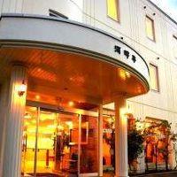 函館湯の川温泉 ホテル河畔亭 写真