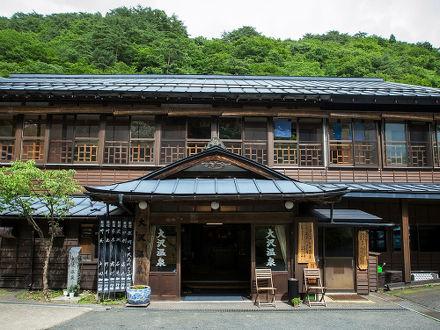 大沢温泉 湯治屋 写真