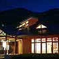海山美味の宿 サロマ湖悠林館 写真