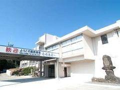 国民宿舎 壱岐島荘