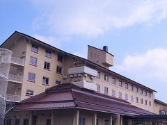 飯南・邑南・美郷のホテル
