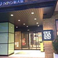 ヴィアイン新大阪 写真