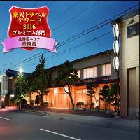 湯の川 純和風旅館 一乃松 写真