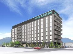 大町のホテル