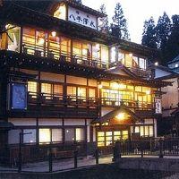 銀山温泉 旅館 永澤平八 写真