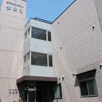 ビジネスホテル 豊泉閣 写真