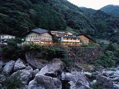 天狗高原周辺のホテル