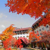 草津温泉 草津ナウリゾートホテル