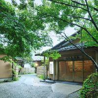 四季の郷 喜久屋 写真