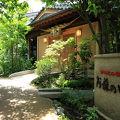 野の花の宿 阿蘇の四季 写真
