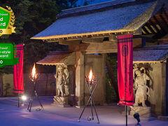 湯西川温泉のホテル