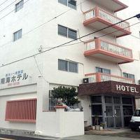 南海ホテル糸満 写真