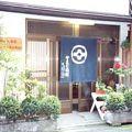 やまと旅館<京都府> 写真