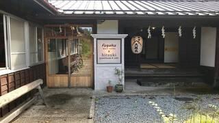 fugaku × hitsuki