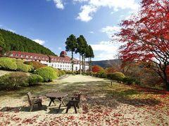 元箱根・芦ノ湖周辺のホテル