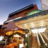 セントラルホテル<神奈川県横須賀市> 写真