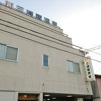 黒石温泉 三浦屋旅館 写真
