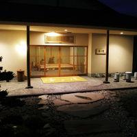 旅亭 雪の屋 写真