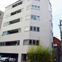 GUEST HOUSE TOKYO AZABU 写真