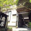 西須崎坊 蔵屋 写真