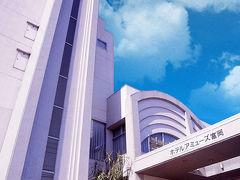 富岡・甘楽のホテル