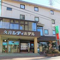 久喜シティホテル 写真