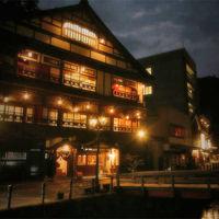 伝統の宿 古山閣 写真