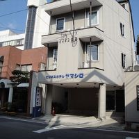 ビジネスホテル ヤマシロ 写真