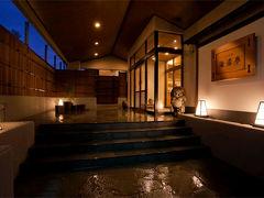 篠島・日間賀島・佐久島のホテル
