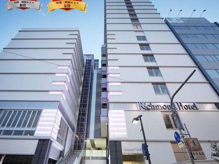 リッチモンドホテル福山駅前 写真