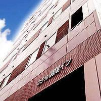 ホテル 開陽イン 写真