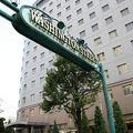 熊本ワシントンホテルプラザ 写真