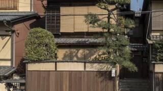 京の宿 祇園こまつ