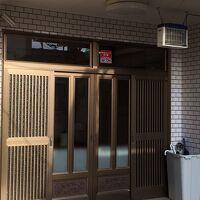 ビジネス旅館 大坂屋 写真