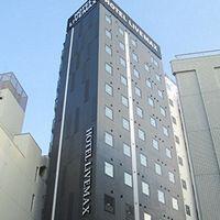 ホテルリブマックス高田馬場駅前 写真