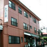 旅館あづま館<神奈川県> 写真
