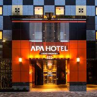 アパホテル<上野広小路> 写真