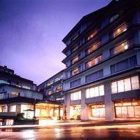 伊香保温泉 ホテル松本楼 写真