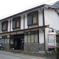 奥飛騨温泉郷 素泊民宿 ほらぐち 写真