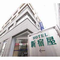 町田ビジネスホテル新宿屋 写真