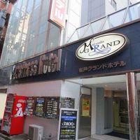 松戸グランドホテル 写真