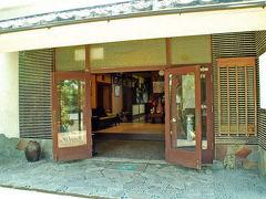 富津のホテル