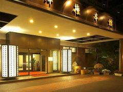 伊香保温泉のホテル