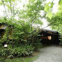 筋湯温泉 山あいの宿 喜安屋 写真
