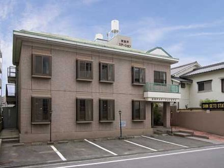 新瀬戸ステーションホテル 写真