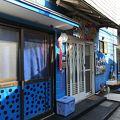 島宿 Fujioka <大島> 写真