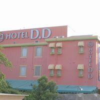 HOTEL DD 香芝店 写真