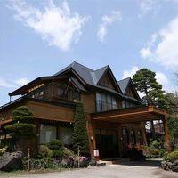 北軽井沢温泉 御宿 地蔵川 写真