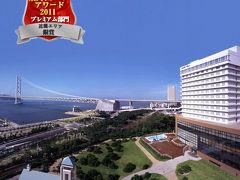 舞子浜のホテル